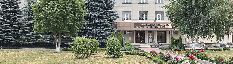 Пятигорск наркология принять ванну с похмелья